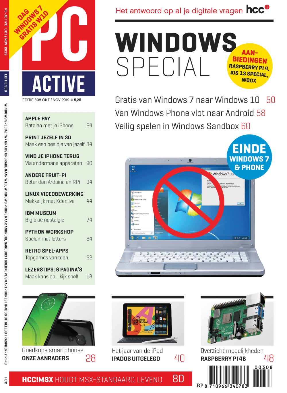 PC Active 308 cover 2